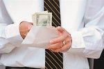 Заработная плата в ТСЖ