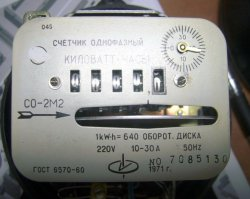 Меняем индукционные счётчики учёта электроэнергии на электронные